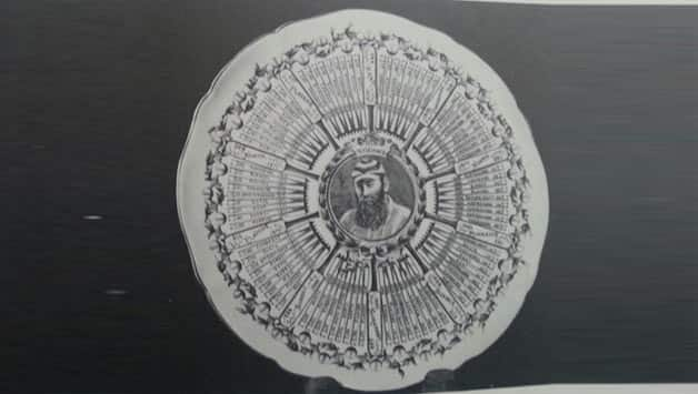 The manufacturer gained WG Grace's permission to sell copies of this plate with the portrait of the master in the centre instead of the signature.
