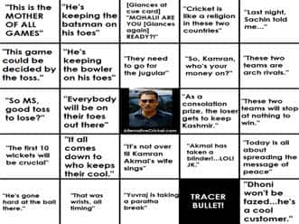 Bingo with Ravi Shastri: The Mother of All Games Edition