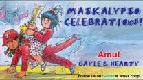Chris Gayle's Calypso Celebration ad By Amul