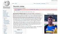 Bizzare entry in Ravindra Jadeja's Wikipedia page is a blow to the world's largest online encyclopedia