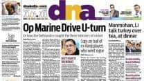 "Delhi Police reveal Operation ""Marine Drive U-turn"""