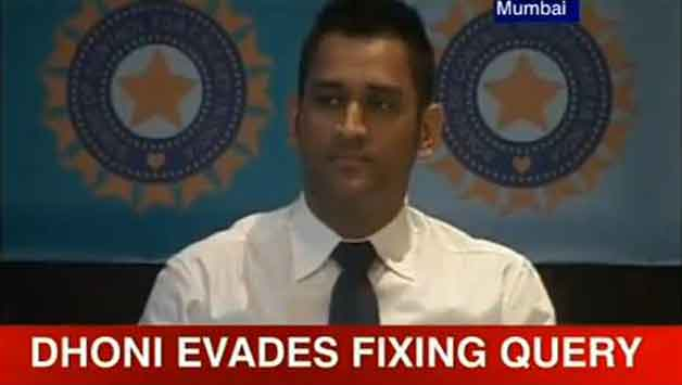 An open letter to MS Dhoni